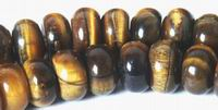 Beautiful Tiger Eye Rondell Beads