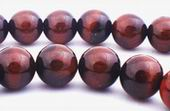 Unusual Red Tiger Eye Beads - polished!